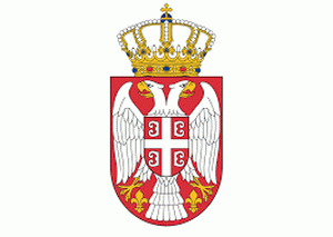 Ministry of Education, Science and Technological Development, Republic of Serbia, Belgrade